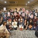 10/1【現在18名!】バンドメンバー募集の交流会ROCKJOINT京都
