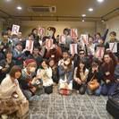 9/30 [現在21名]バンドメンバー募集の交流会ROCKJOINT広島