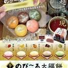 ◆香る★のび~る大福餅★大人気スクイーズ★早生みかんの香り
