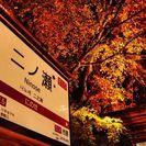 阪急烏丸駅徒歩3分!テレビの世界に興味のあるかた
