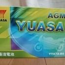 バイク用シールド式バッテリー 台湾ユアサ YTX7A-BS