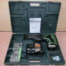 電動工具 新品 日立セーバソー CR14DSL