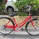 ママチャリ 赤 イオンバイク