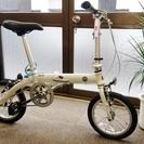 FIAT(フィアット) 14インチ コンパクト折り畳み 小径自転車