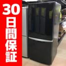 ナショナル 135L 2ドア冷蔵庫 ブラック 2006年製