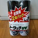 ノータッチUV:420ml×2本(未使用)