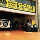 6月限定! 国産タイヤ 激安販売 軽自動車/普通車