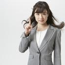 フォークリフト実務経験者!<月給20万以上可能> 茅ヶ崎駅より無...