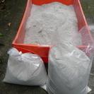 木灰(5kg・10kg・15kg・20kg)