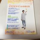 本 【アネモネ 2016年11月号】