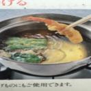 鍋。新品。