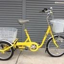 <美品車>ミムゴ *三輪自転車 ・3段変速・アクティブ911・ シ...