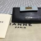 IANNE長財布