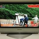 【動作確認済】Panasonic パナソニック  23型液晶テレ...