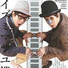 【買いたい!!!】ヒイズミマサユ機(PE'Z)×H ZETT...