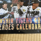 阪神タイガースカレンダー2017