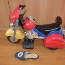 オートバイ型三輪車