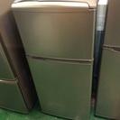 【全国送料無料・半年保証】冷蔵庫 2014年製 AQUA AQR-...