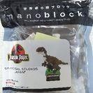 ナノブロック 恐竜