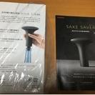 (値下げ)〈新品未使用〉デンソーのSAKE SAVER