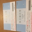 【15%OFFチケット送料無料】ユナイテッドアローズ株主優待 2枚