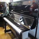 カワイ NS10 中古アップライトピアノ