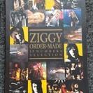 【廃盤】ZIGGY / ORDER MADE バンドスコア