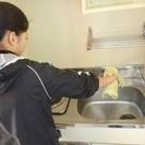 【主婦限定】お部屋の清掃員@高田馬場駅徒歩1分のアルバイトをしてみ...