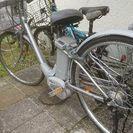 電動自転車HONDA銀色ラクーン