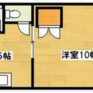仲介手数料0円!初月家賃0円☆サンライズM102号室 10帖広々お...