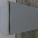 三菱電機冷蔵庫 80L 幅450 奥行508 高さ780