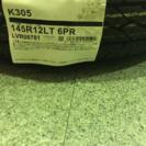 ブリジストンタイヤK305  145R12.6pr