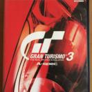 ps2 ソフト グランツーリスモ3 グランツーリスモ4