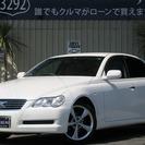 【誰でも車がローンで買えます】H18 マークX 2.5 250G ...