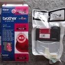 新品/未使用■期限17.10ブラザー/brotherインクカート...
