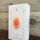 iPhone SE ピンクの箱