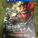 進撃の巨人 トレジャーBOX PS4