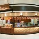 【銚子】 ショッピングセンター内  ≪たいやき作り≫に興味がある方...
