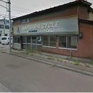 新発田市大栄町2丁目 旧自転車屋さん店舗 お譲りします