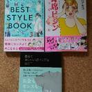 ☆本 3冊☆