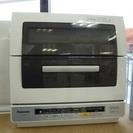 パナソニック 食器洗い乾燥機 NP-TR6
