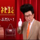 ☆ブランド王ロイヤル☆