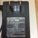 ACアダプタ(シャープPW-C5000はジャンク品)