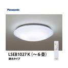パナソニック LEDシーリングライト 6畳用 エバーレッズ LSE...