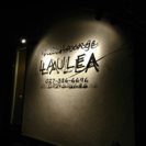 hairlounge LAULEA OPEN!!