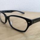RAYBAN レイバン 眼鏡 伊達眼鏡