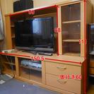 【テレビボード】 TVボード テレビ台 収納つき