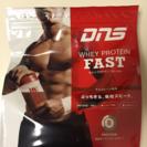 新品未開封!DNS プロテイン ファースト チョコレート味 1kg 格安