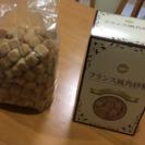 フランス風角砂糖 - 弥富市