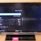 ☆ソニー SONY KDL-32EX300 BRAVIA 32...